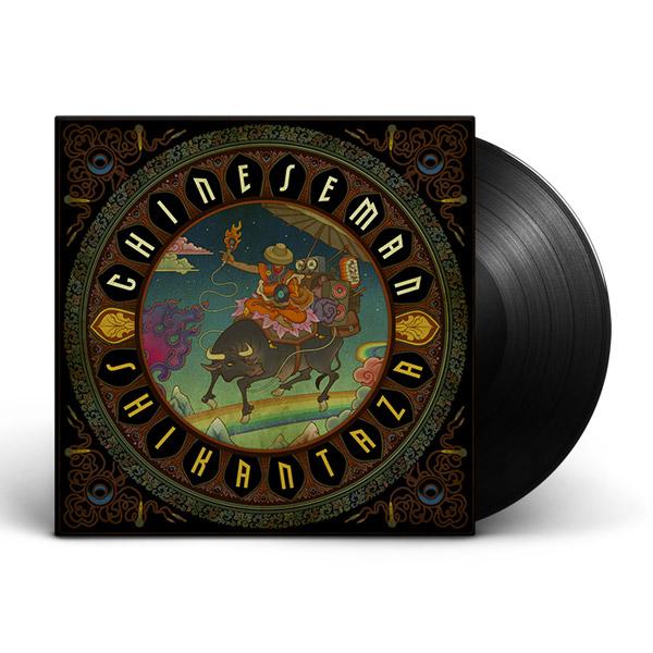 chinese man album shikantaza vinyle